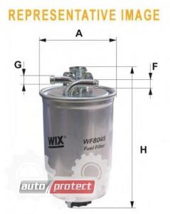 Фото 1 - WIX WF8045 фильтр топливный