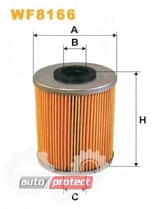 Фото 1 - WIX WF8166 фильтр топливный