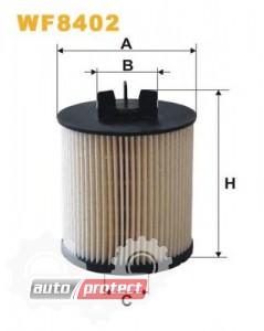Фото 1 - WIX WF8402 фильтр топливный