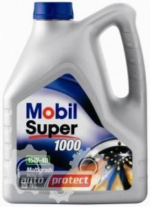 Фото 1 - Mobil Super 1000 X1 15W-40 Моторное масло
