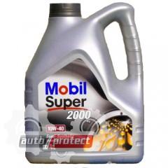 ���� 1 - Mobil �������� ����� Mobil Super 2000 10W-40 (������)