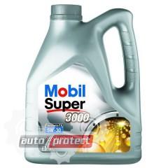 Фото 1 - Mobil Super 3000 X1 Formula FE 5W-30 Моторное масло