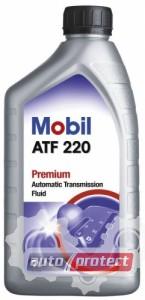 Фото 1 - Mobil ATF 220 Dextron II Трансмиссионное масло