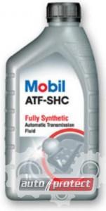 Фото 1 - Mobil ATF SHC Трансмиссионное масло