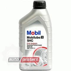 Фото 1 - Mobil Mobilube 1 SHC 75W-90 Трансмиссионное масло