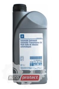 Фото 1 - GM ATF AW-1 Оригинальное трансмиссионное масло для АКПП