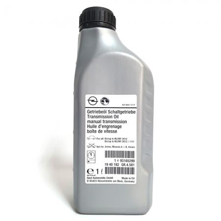 Фото 1 - GM МКПП 75W-90 Оригинальное трансмиссионное масло