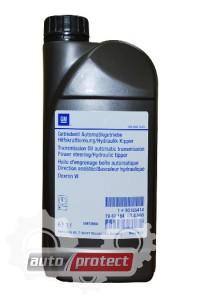 Фото 1 - GM Dexron VI Трансмиссионное масло