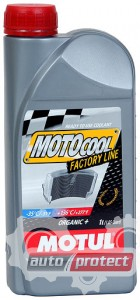 Фото 1 - Motul Motocool Factory Line -35C Антифриз для мотоциклов