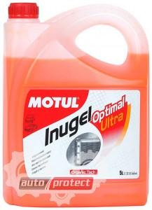 Фото 1 - Motul Inugel Optimal Ultra -64С Антифриз концентрат оранжевый