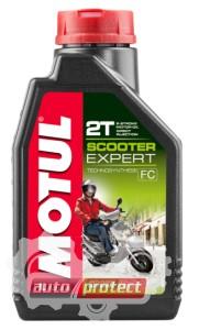 Фото 1 - Motul Scooter Expert 2T Полусинтетическое масло для 2Т двигателей 1
