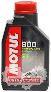 Фото 2 - Motul Road Racing 800 2T FL Синтетическое масло для 2Т двигателей