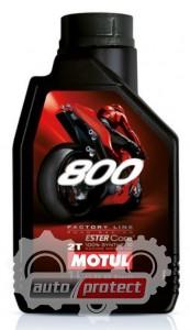 Фото 1 - Motul Road Racing 800 2T FL Синтетическое масло для 2Т двигателей