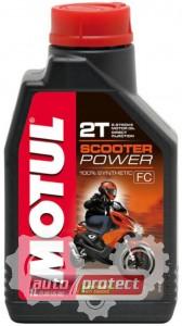 Фото 1 - Motul Scooter Power 2T Синтетическое масло для 2Т двигателей