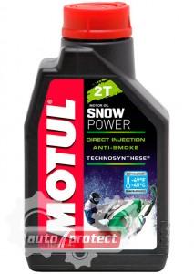Фото 1 - Motul Snowpower 2T Синтетическое масло для 2Т двигателей 1