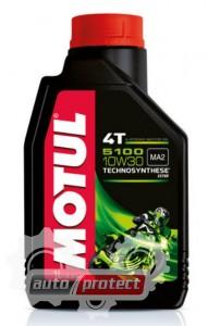 Фото 1 - Motul 5100 4T 10W-30 Полусинтетическое масло для 4Т двигателей