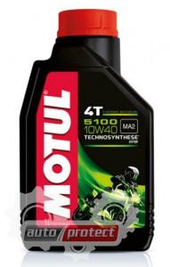 Фото 1 - Motul 5100 4T 10W-40 Полусинтетическое масло для 4Т двигателей