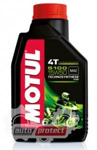 Фото 1 - Motul 5100 4T 15W-50 Полусинтетическое масло для 4Т двигателей