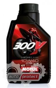Фото 1 - Motul Factory Line 300V 4T 10W-40 Синтетическое масло для 4Т двигателей