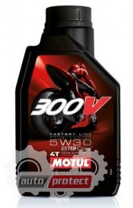Фото 1 - Motul Factory Line 300V 4T 5W-30 Синтетическое масло для 4Т двигателей