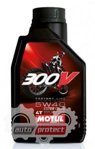 Фото 1 - Motul Factory Line 300V 4T 5W-40 Синтетическое масло для 4Т двигателей