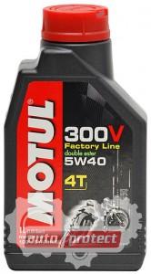 Фото 2 - Motul Factory Line Off Road 4T 300V 5W-40 Синтетическое масло для 4Т двигателей