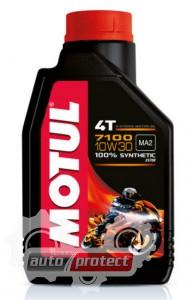 Фото 1 - Motul 4T 7100 10W-30 Синтетическое масло для 4Т двигателей