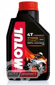 Фото 1 - Motul 7100 4T 10W-40 Синтетическое масло для 4Т двигателей