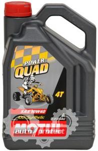 ���� 1 - Motul Power Quad 4T ����� ��� 4-� ������� ���������� ������������� 10W-40