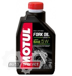 Фото 1 - Motul Fork Oil Expert Light 5W Синтетическое масло для мотовилок