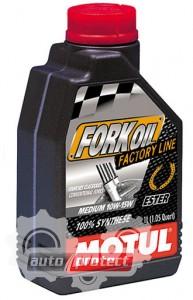 Фото 1 - Motul Fork Oil Medium Factory Line масло для мото-вилок синтетическое  10W