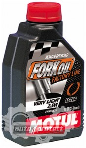 Фото 1 - Motul Fork Oil Very Light Factory Line 2,5W Синтетическое масло для мотовилок