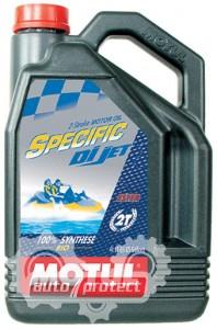 Фото 1 - Motul Specific DI JET 2T Минеральное масло для 2Т двигателей водного транспорта