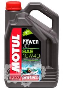 Фото 1 - Motul Powerjet 4T 10W-40 Минеральное масло для 4Т двигателей водного транспорта 1