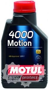 Фото 1 - Motul 4000 MOTION SAE 10W-30 Минеральное моторное масло 1