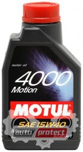 Фото 1 - Motul 4000 MOTION SAE 15W-40 Минеральное моторное масло