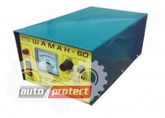 Фото 1 - Шаман 60 Пуско-зарядное устройство