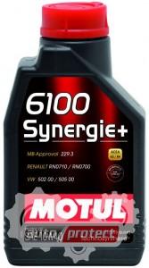 Фото 2 - Motul 6100 Synergie + 10W-40 Полусинтетическое моторное масло
