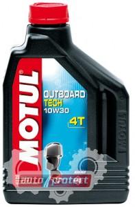 Фото 2 - Motul Outboard Tech 4T 10W-30 Полусинтетическое масло для 4Т двигателей водного транспорта