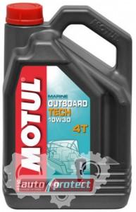 Фото 1 - Motul Outboard Tech 4T 10W-30 Полусинтетическое масло для 4Т двигателей водного транспорта