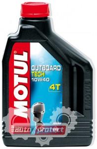 Фото 2 - Motul Outboard Tech 4T 10W-40 Полусинтетическое масло для 4Т двигателей водного транспорта