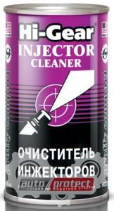 Фото 1 - Hi-Gear Injector Cleaner Очиститель инжекторов быстрого действия
