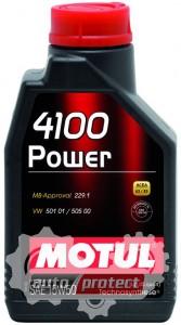 Фото 1 - Motul 4100 POWER SAE 15W-50 Полусинтетическое моторное масло 1