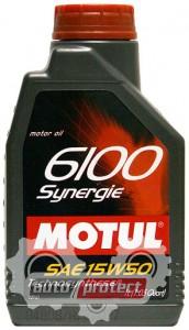 Фото 1 - Motul 6100 SYNERGIE 15W-50 Полусинтетическое моторное масло
