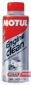 Фото 1 - Motul Engine Clean Moto Промывка масляной системы мотоциклов