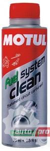 Фото 1 - Motul Промывка топливной системы скутеров Motul FUEL SYSTEM CLEAN SCOOTER
