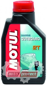 Фото 1 - Motul Outboard Synth 2T Синтетическое масло для 2Т водного транспорта
