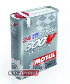 Фото 1 - Motul 300V Le Mans 20W-60 Синтетическое моторное масло