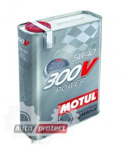 Фото 1 - Motul 300V Power 5W-40 Синтетическое моторное масло