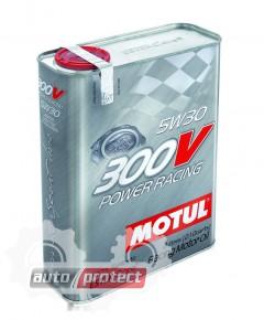Фото 1 - Motul 300V Power Racing 5W-30 Синтетическое моторное масло